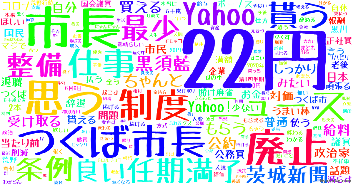 円 退職 金 22
